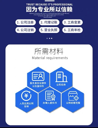 江北區公司注冊公司注銷多少錢
