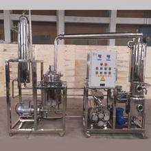 生產真空濃縮儀廠家直銷,聚能式超聲波萃取機圖片