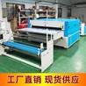 厂家直销艺大1800N面料粘合机15组发热板2米加热区