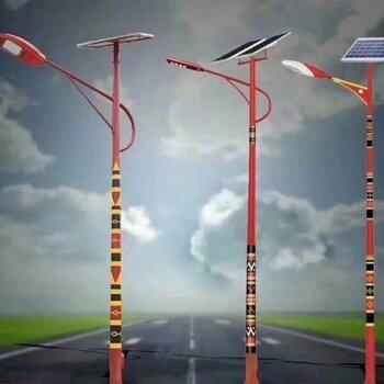 新农村特色民族太阳能路灯少数名族彝族壮族满族傣族路灯