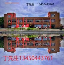 廣州培訓場地出租圖片