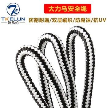 大力马耐磨救援绳户外安全防护绳船舶运输绳缆高分子牵引绳