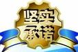 天津天加中央空調服務電話_售后維修預約登記網點