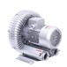 順義制造高壓旋渦氣泵售后保障,渦流風泵高壓鼓風機真空氣泵