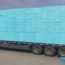 北京XPS保溫擠塑板A級防火廠家直銷,聚苯乙烯泡沫塑料保溫板圖片