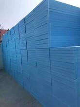 沧优游平台注册官方主管网站聚苯乙烯挤塑板外墙保温规格齐备,XPS挤塑板图片