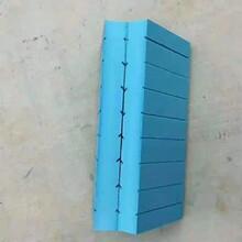 商丘XPS保溫擠塑板保溫隔熱廠家直銷圖片