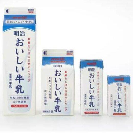 宝山进口牛奶报关报检服务