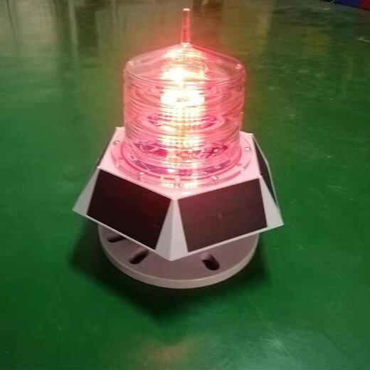 東莞西南科技煙囪航空燈,邯鄲消防航空障礙燈