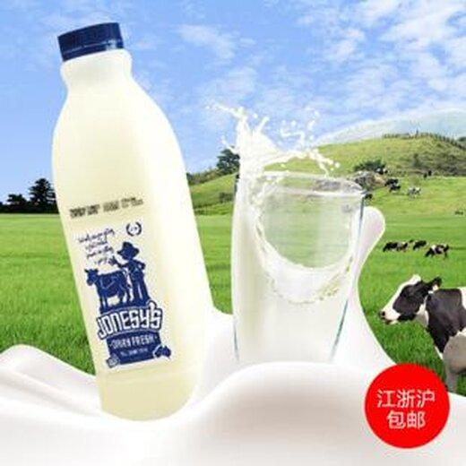 杭州進口牛奶報關清關費用明細