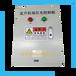 鄭州醫院停機坪控制柜,機場控制箱