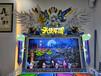 蘇游內審文化審批設備天使軍團游戲機,天使軍團游藝機
