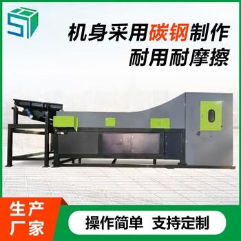 不锈钢分选机厂家自动化分选多种金属
