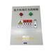 東莞西南科技停機坪控制器,忻州海洋平臺停機坪控制柜
