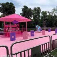 儿童游乐场旅游景区人造沙滩浪漫人工海滩景观粉红色彩砂