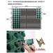 重慶美貿相框種植盒電話植物容器
