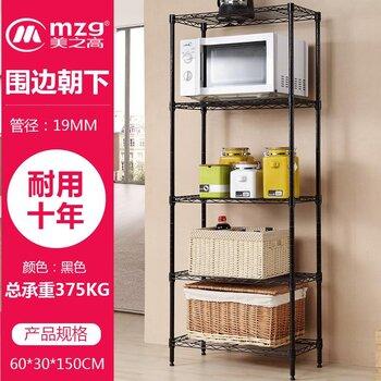 廚房置物架落地多層可調節高度收納架儲物架家用美之高