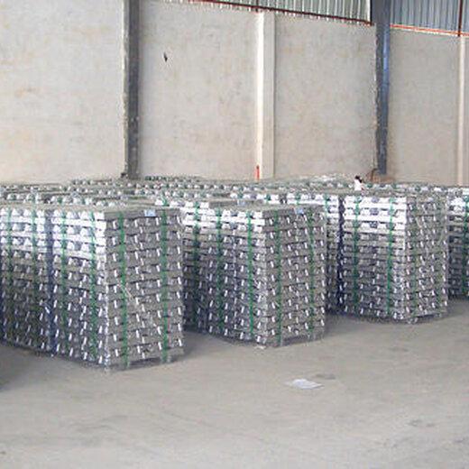 廣州進口鋁錠清關會產生的費用