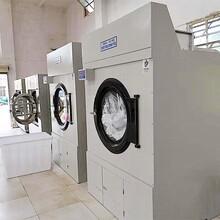中天賓館洗衣機,制造賓館洗衣設備運行步驟圖片