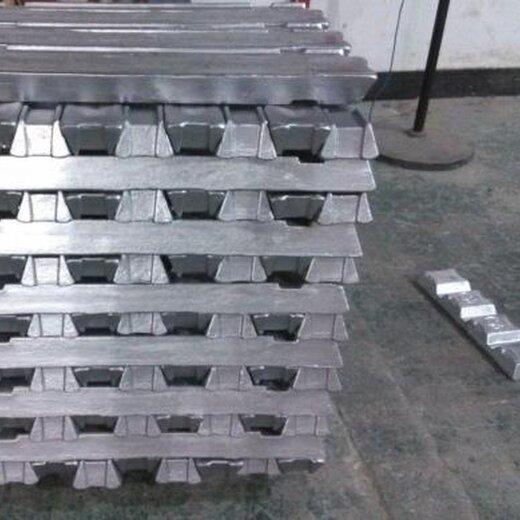 珠海进口铝锭报关报检服务