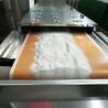 大型靈芝孢子粉烘干設備廠家化工粉體烘干設備