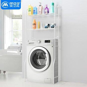 洗衣機架衛生間浴室廁所置物架落地洗手間洗衣機收納馬桶架美之高