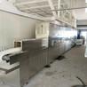 定制飲料殺菌設備供應商輻照口服液殺菌設備