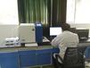 畢節地區環境土壤檢測優質服務