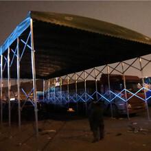 優佰特電動推拉篷,可折疊推拉雨棚活動雨棚伸縮雨篷移動推拉篷市場報價圖片