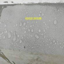 安百嘉陆地优游平台注册官方主管网站用硅烷,秦皇岛定制硅烷浸渍剂图片