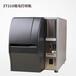 陽江斑馬210工業級打印機價格實惠,斑馬210工業打印機