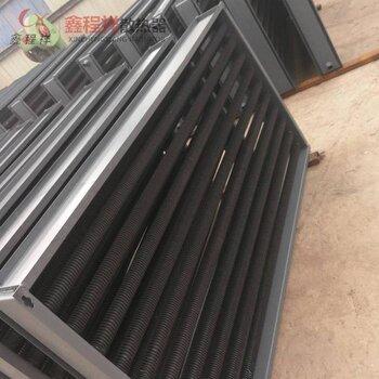 翅片管换热器蒸汽型翅片管换热器生产