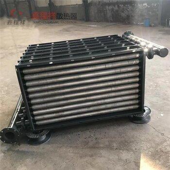 翅片管換熱器高頻焊翅片管換熱器加工