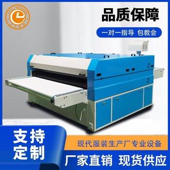 全自动大型粘合机生产厂家1800粘合机率粘合