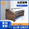 藝大縮水機廠家面料縮水烘干機面料粘合縮水機