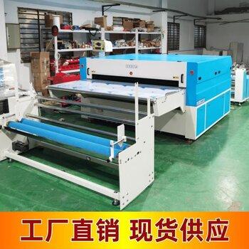 廠家藝大1800N面料粘合機15組發熱板2米加熱區