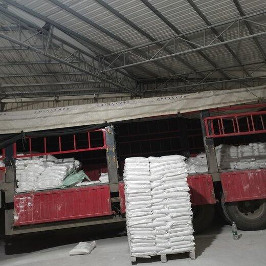潮州重晶石硫酸鋇總廠,重晶石粉