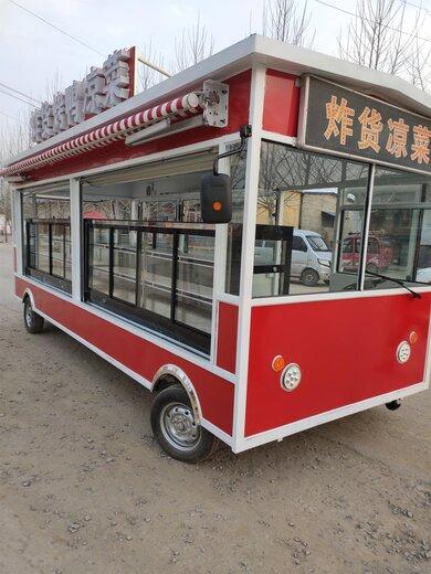 萬美電動餐飲車