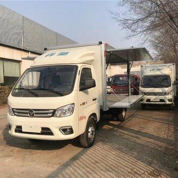 北京昌平福田貨車祥菱M2翼展3.7米廂貨價格