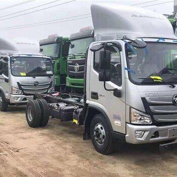 北京歐馬可專賣店福田歐馬可輕卡貨車國六報價