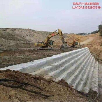道路加筋濾網加筋土工布廠家甘孜加筋濾網量大優惠