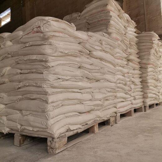 河源塑料級硫酸鋇總廠,重晶石粉