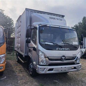 北京福田奧鈴箱式貨車新價格速運分期2年零0利息