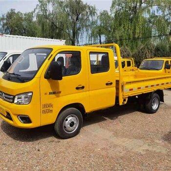 昌平福田貨車銷售祥菱M2雙排工程黃小貨車價格