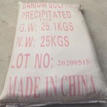 江門防輻射硫酸鋇質優價廉圖片