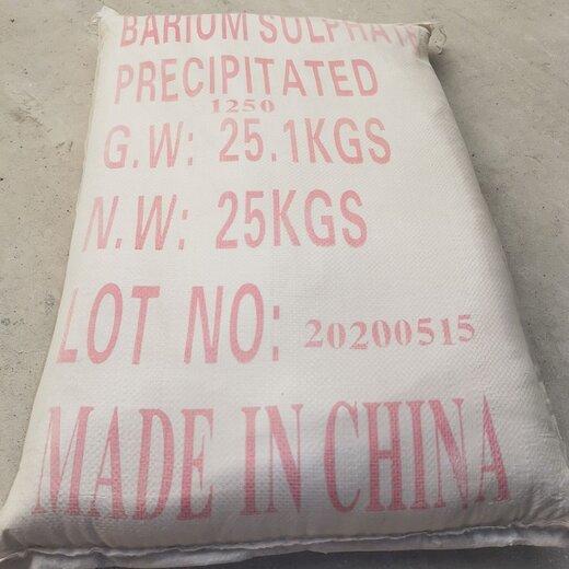 梅州防輻射硫酸鋇廠家