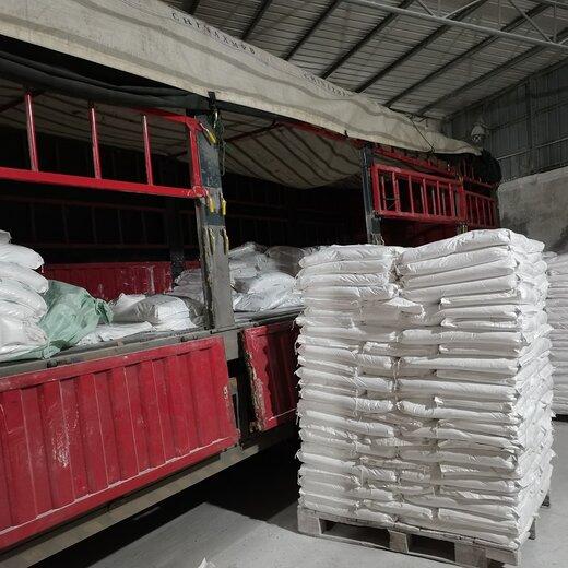 深圳工業級硫酸鋇廠家,重晶石粉