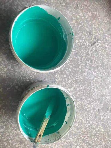 安百嘉水性無機防水劑,四川承接DPS永凝液