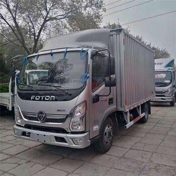 北京廂式貨車銷售福田奧鈴國六分期新報價