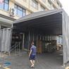 上海嘉定安亭微型移動雨篷上門維修,伸縮雨篷